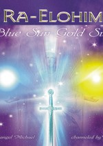 Blue_Sun_Gold_Su